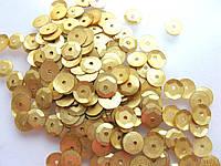 Упаковка пайеток. Круглые, тисненные, золото, 7 мм