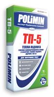 Підлога ПОЛІМІН тепла гіпсова ТП-5 (20кг)