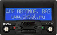 Штат 110 X 4M маршрутный компьютер ВАЗ 2110