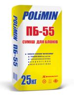 Суміш ПОЛІМІН для кладки пористих блоків ПБ-55 (25кг)