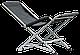 Кресло Time Eco Качалка 78*61*90см с чехлом, фото 2