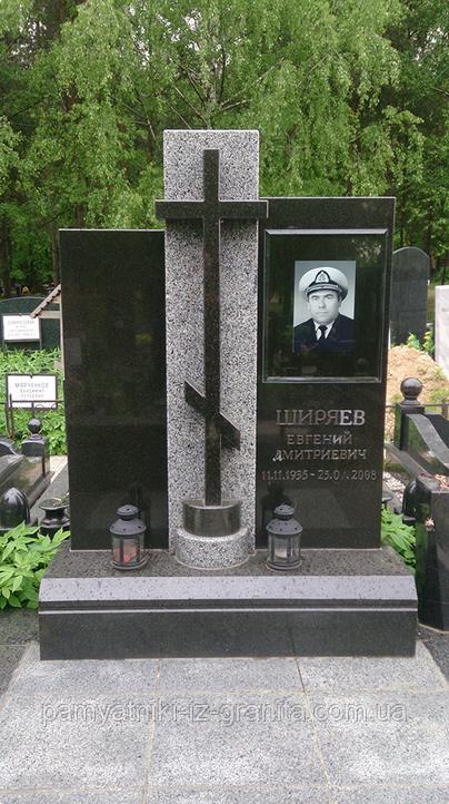 Православный крест на могилу № 32