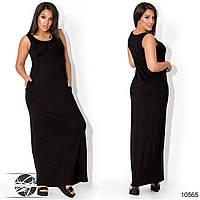 Стильное платье-майка с округлым вырезом на груди и карманами по бокам