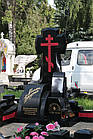 Православный крест на могилу № 34, фото 2