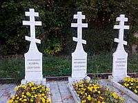 Православный крест на могилу № 36