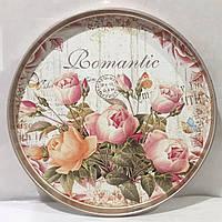 Декоративный поднос Romantic, фото 1