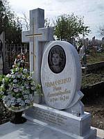 Православный крест на могилу № 38