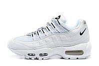 Кроссовки Nike Air Max 95 White - 1380