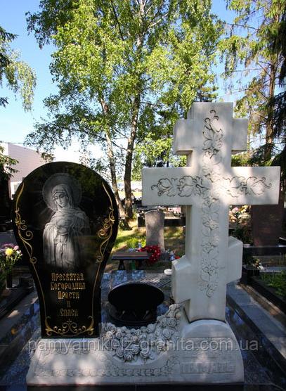 Православный крест на могилу № 41