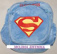 Рюкзак детский супер мен