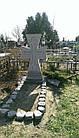 Православный крест на могилу № 43, фото 3