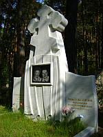 Православный крест на могилу № 44
