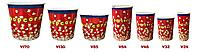 Стакан бумажный брендированный для попкорна V64 (2л), США
