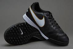 Детские Сороконожки Nike Tiempo Legend VI TF 819191-010 JR (Оригинал)