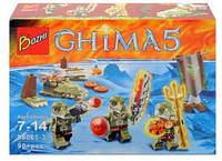 Конструктор 98065-3 CHIMA Краггер с оружием