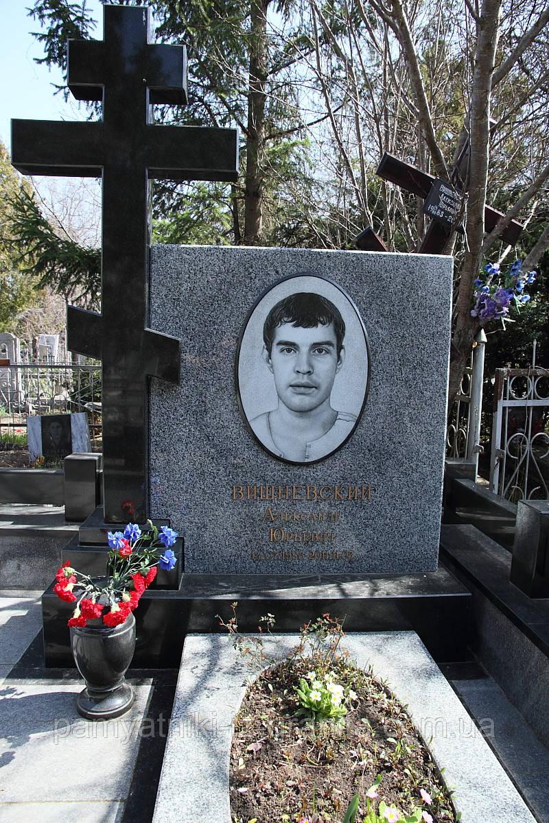 Православный крест на могилу № 48