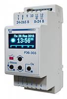 Астрономический цифровой таймер РЭВ-303