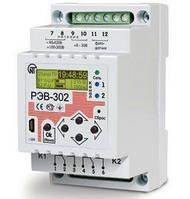 Цифровой таймер с функциями фотореле и реле напряжения РЭВ-302