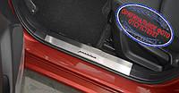 Накладки на внутренние пороги Chevrolet AVEO III 4D/5D2011- Nataniko