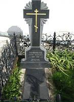 Православный крест на могилу № 49
