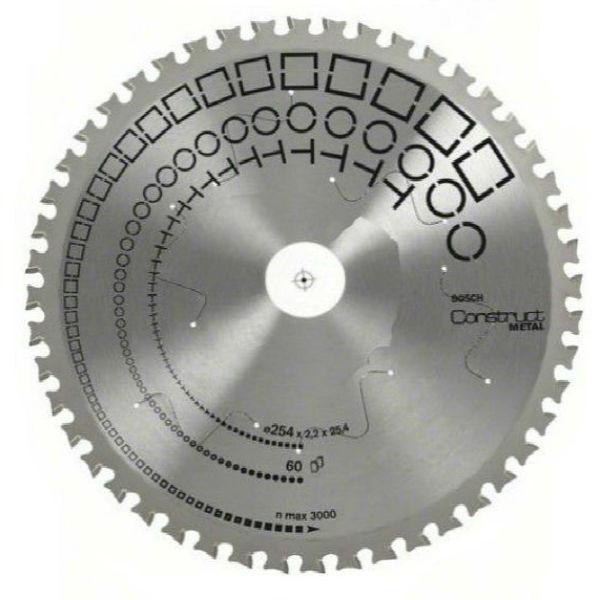 Циркулярный диск Bosch 355x25,4 80 Construct