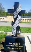 Православный крест на могилу № 50
