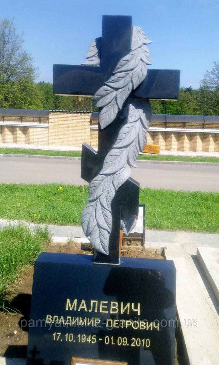 Православный крест на могилу № 50 - «Гранитный Мастер» в Киеве
