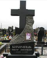Православный крест на могилу № 51