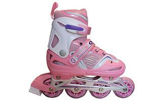 Детские ролики Kepai F1-A1 р-р 30-33 розовые