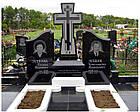 Православный крест на могилу № 55, фото 3