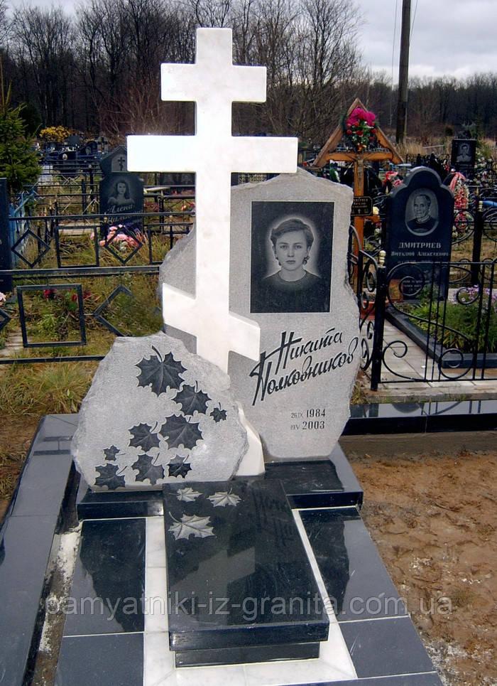 Православный крест на могилу № 58