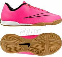 Детские залки Nike JR Mercurial Vortex II IC 651643 660