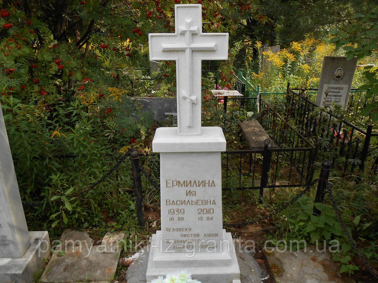 Православный крест на могилу № 60