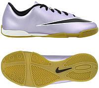 Детские залки Nike JR Mercurial Vortex II IC 651643 580