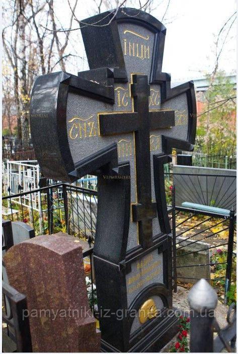 Православный крест на могилу № 61