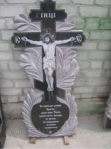 Православный крест на могилу № 62