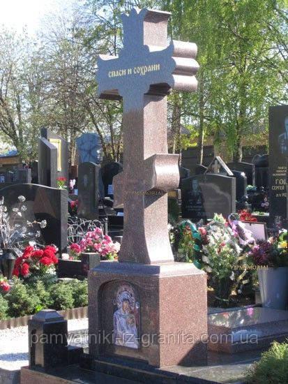 Православный крест на могилу № 66