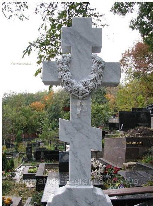 Православный крест на могилу № 69
