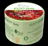 Органический сахарный скраб с гуараной - Eco Body-Natural Sugar Scrub Cuarana, 250 г