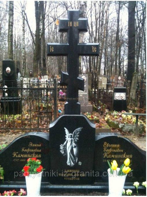 Православный крест на могилу № 73