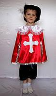 Карнавальный детский костюм   Мушкетер