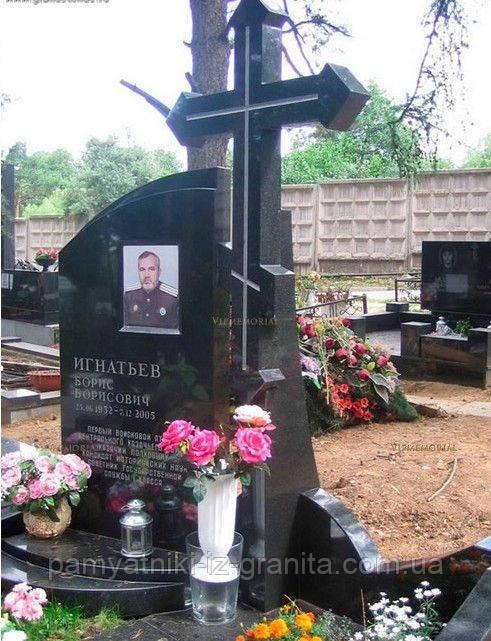 Православный крест на могилу № 78