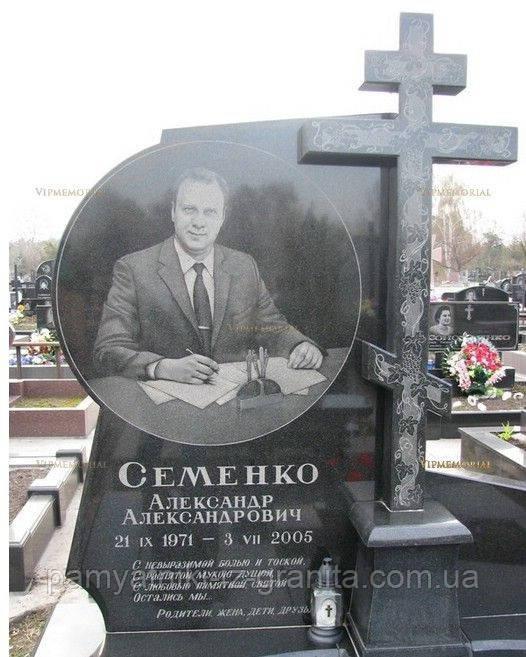 Православный крест на могилу № 79