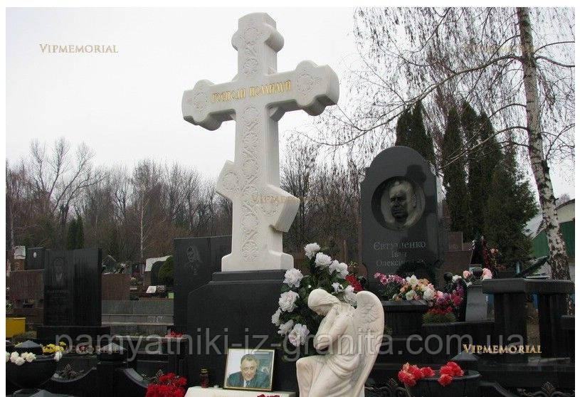 Православный крест на могилу № 81