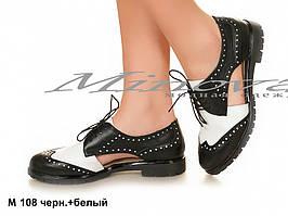 Туфли №М108-черный+белый
