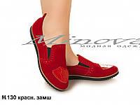 Туфли №М130-красный замш