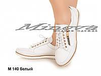 Туфли №М140-белый