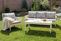 Диван садовый+ столик в белом цвете ясень распродажа