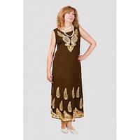 Летнее коричневое длинное платье
