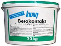 Грунтовка Бетоконтакт ( 20кг)